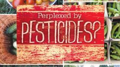 mc-inspire-health-perplexed-by-pesticides-001